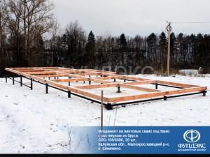 Фундамент на винтовых сваях – Зимой !