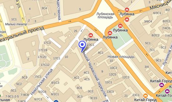 В Москве открылся новый офис компании ФУНДЭКС