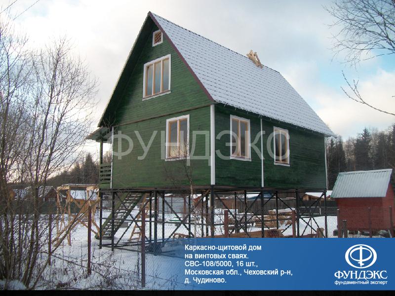Фундэкс предлагает эффективное средство защиты домов от подтоплений