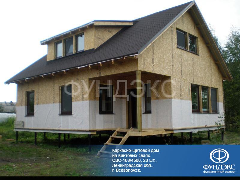 «Фундэкс» примет участие в госпрограмме «Доступное жилье»