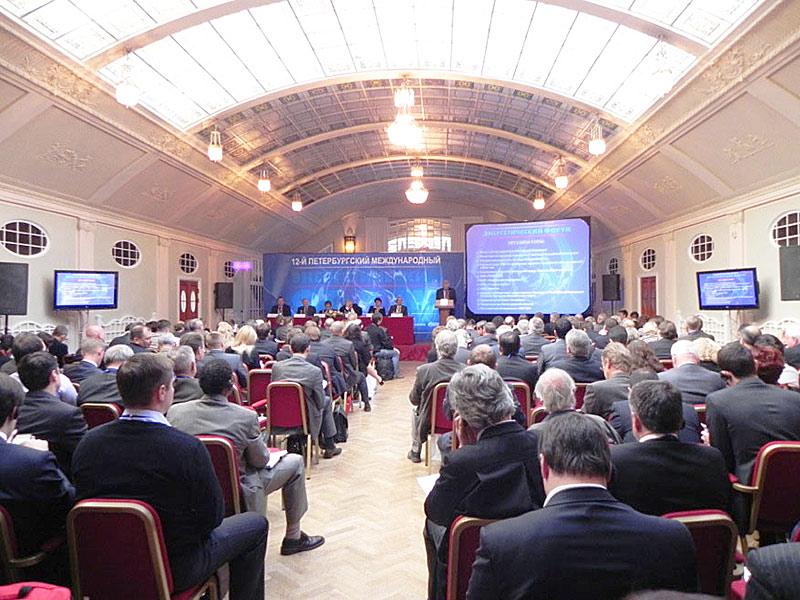 Компания Фундэкс приняла участие в энергетическом форуме