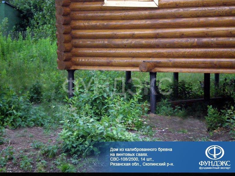Эксперты «Фундэкса» выступят на международном экологическом конгрессе
