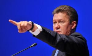 «Фундэкс» поможет освоить месторождения «Газпрома»