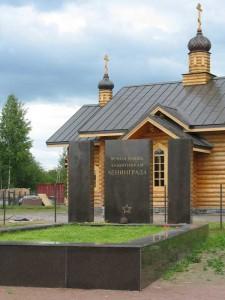 Уникальный храм на винтовых сваях в память о защитниках Ленинграда