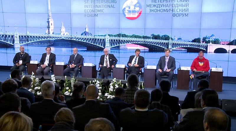 «Фундэкс» - эксперт международного экономического форума