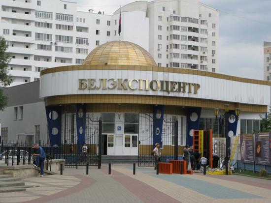 Компания «Фундэкс» участвует в «Белгородском строительном форуме»