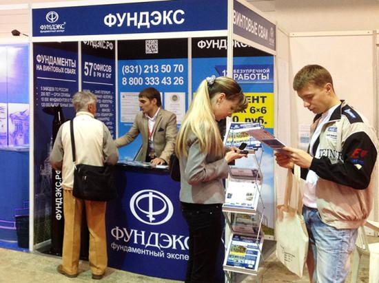 «Фундэкс» ярко выделился на выставке в Нижнем Новгороде