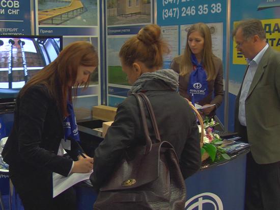 «Фундэкс» открывает сегодня экспозицию в Уфе на форуме «Уралстройиндустрия»