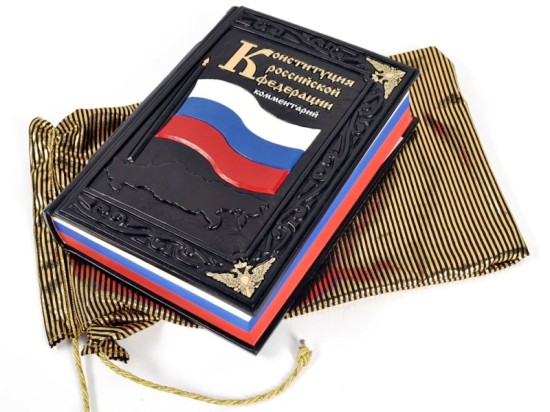 Компания «Фундэкс» поздравляет с 20-летием Российской Конституции
