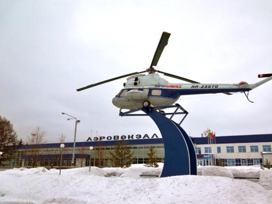 В реконструкции аэропорта в Новокузнецке примет участие «Фундэкс»