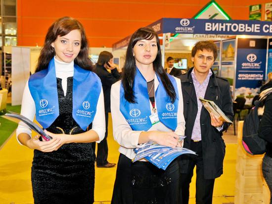 Компания «Фундэкс» продолжит выставочный сезон экспозициями в Твери, Воронеже и Санкт-Петербурге