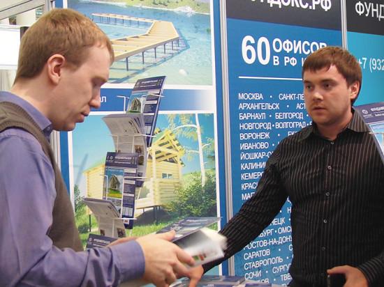 Выставки «Фундэкс» с успехом прошли в Екатеринбурге и Белгороде