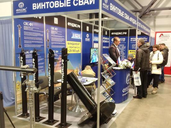 Технологию «Фундэкс» оценили посетители выставок в Санкт-Петербурге, Твери и Воронеже, на очереди – Москва