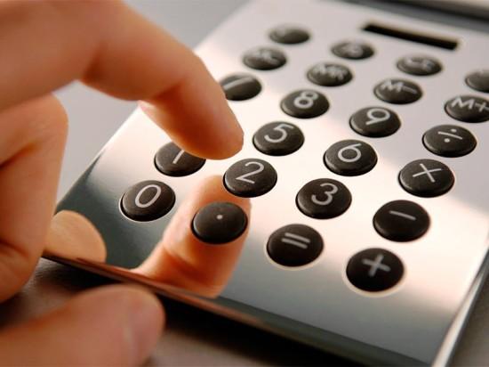 Рассчитать стоимость фундамента «Фундэкс» теперь можно самостоятельно за десять секунд