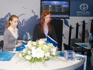 Завтра в Казани откроется выставка, в которой принимает участие «Фундэкс»