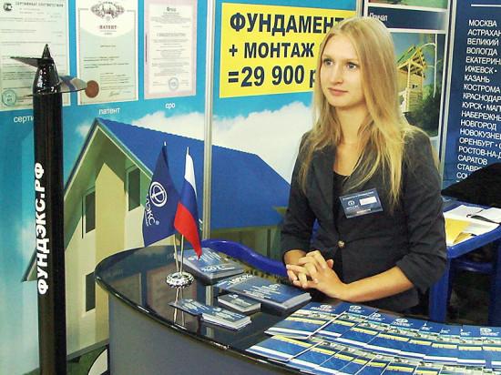 Экспозиция «Фундэкс» будет развернута в Самаре
