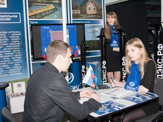 В Кирове идет выставка, в которой принимает участие «Фундэкс»