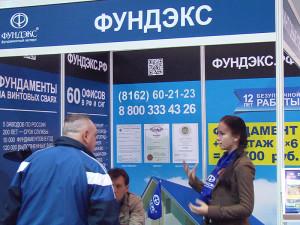 Выставочный сезон «Фундэкс» продолжится в Великом Новгороде