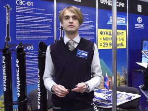 «Фундэкс» продолжит выставочный сезон в Саратове, Архангельске и Екатеринбурге