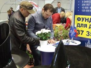 В Екатеринбурге, Саратове и Архангельске прошли выставки «Фундэкс»