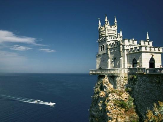 Новые офисы «Фундэкс» открыты в Крыму