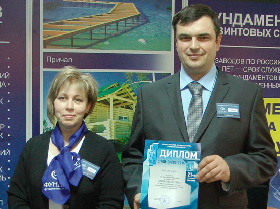 Экспозиции «Фундэкс» откроются в Екатеринбурге и Твери