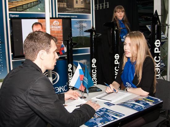 В крупнейшей международной выставке примет участие компания «Фундэкс»