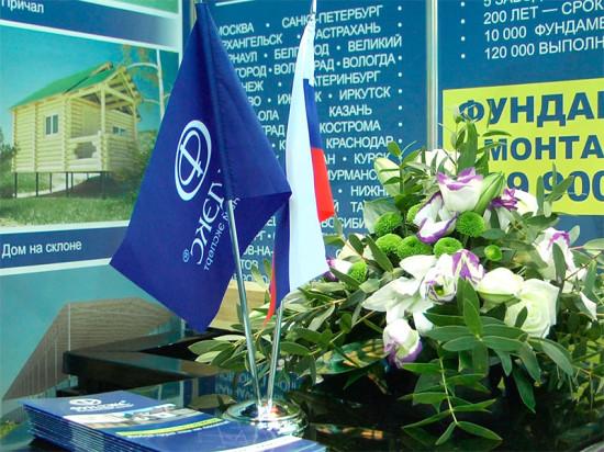 Свою технологию «Фундэкс» показал на «Осеннем строительном форуме» в Казани