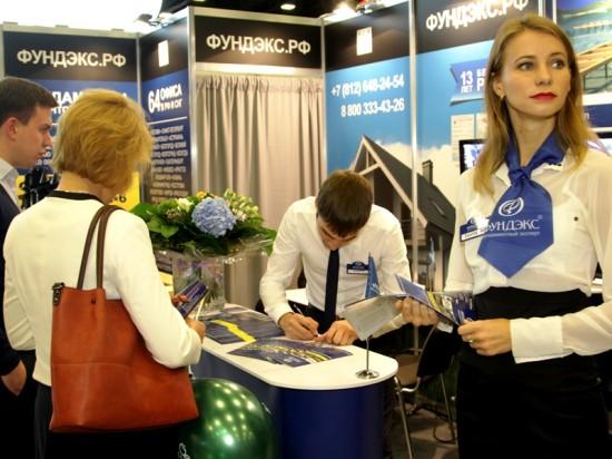 «Фундэкс» представил свои услуги и продукцию на Ярмарке недвижимости в Петербурге