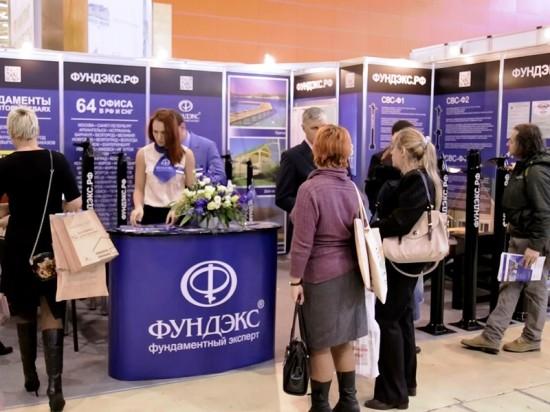 «Фундэкс» примет участие в петербуржской Ярмарке недвижимости