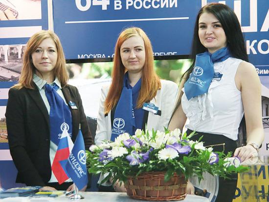 Компания «Фундэкс» приняла участие в юбилейном «Жилпроекте»