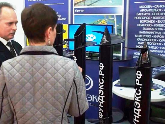 «Фундэкс» представит свою технологию на выставке «YugBuild» в Краснодаре