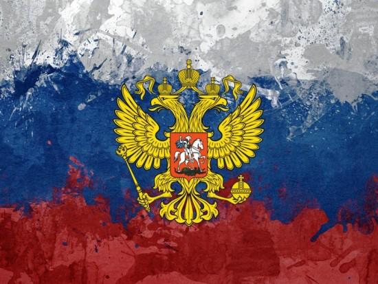 С Днем России поздравляет компания «Фундэкс» и приглашает в свои офисы