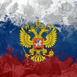 ф 2208 флаг 1